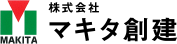 株式会社マキタ創建
