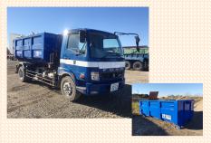 産業廃棄物の収集運搬処分